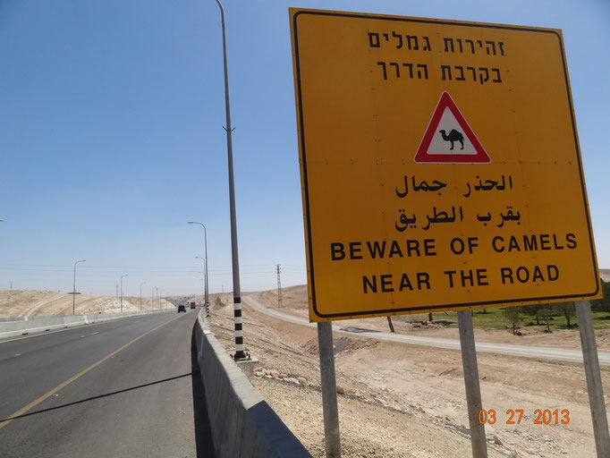 Highway to Ber Sheva