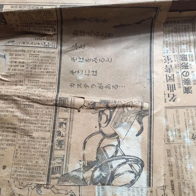 壁紙はまさかの昭和43年発行、長崎新聞!いちいち読みたくなる!!これは確実にママイキで!