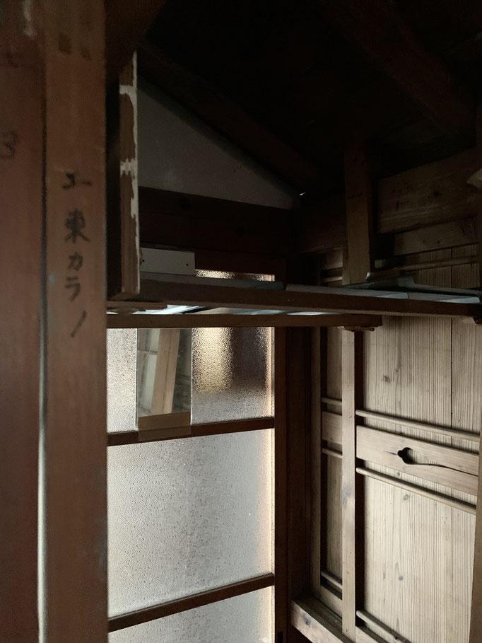 古家あるある、建具の「東西」「上下」表記。結構ツボです。
