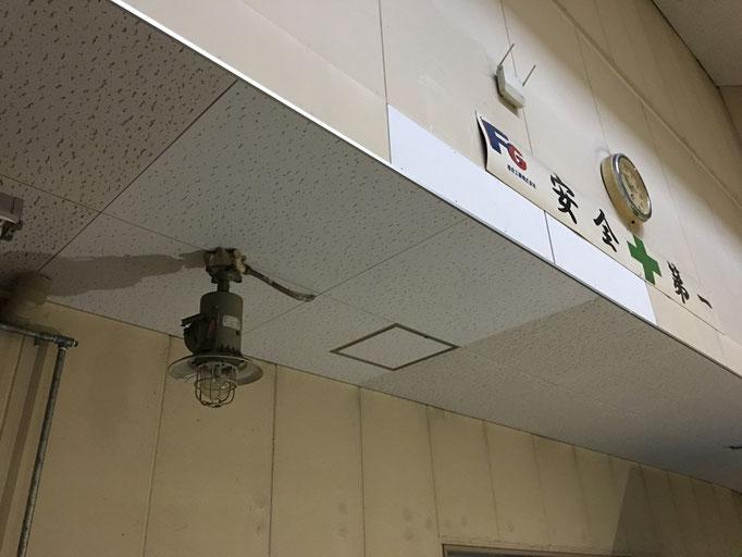 内装破損部改修工事の工事写真
