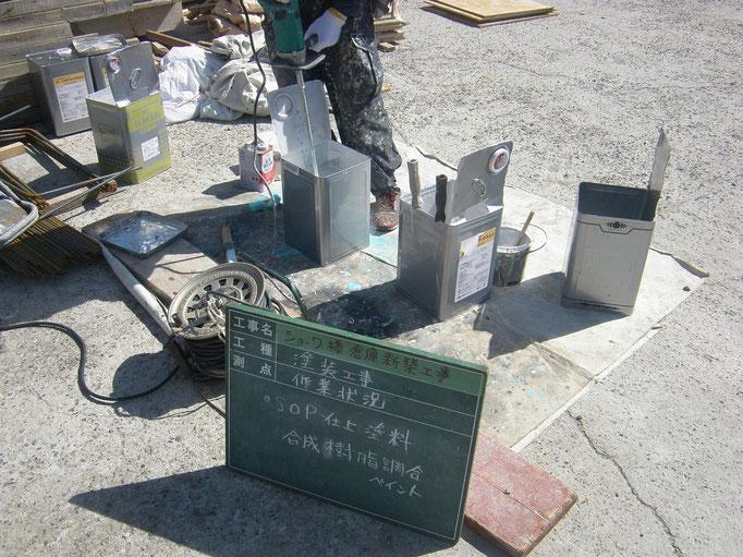 建物鉄骨塗装工事の工事写真