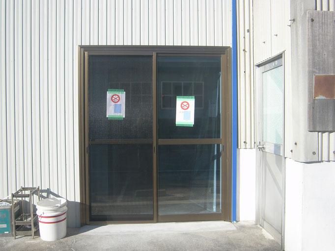 事務所改修工事の工事写真