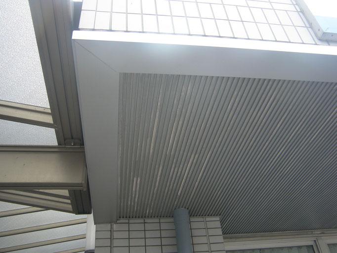軒先見切り改修工事の工事写真