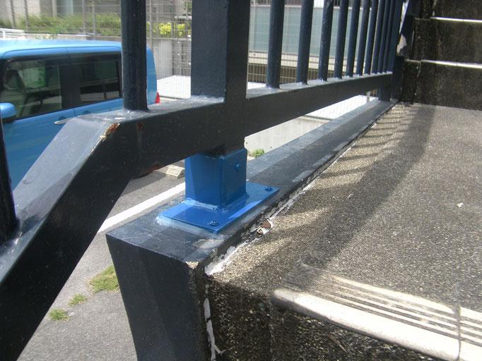 階段手摺補修補強工事:工事写真