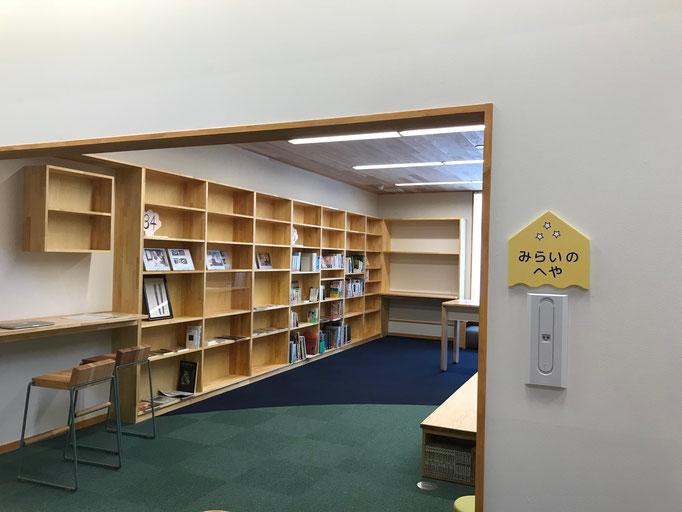 「みらいのへや」には子ども達のための本と大きな階段状のステージが。好きな場所で好きなように子ども達の本が読めます