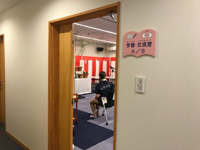 ここなら夏休みの宿題もはかどるかも!?様々に応用できそうな空間です「学習・交流室」