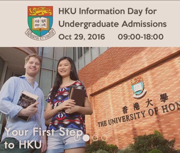 HKU: 29-10- 09:00-18:00