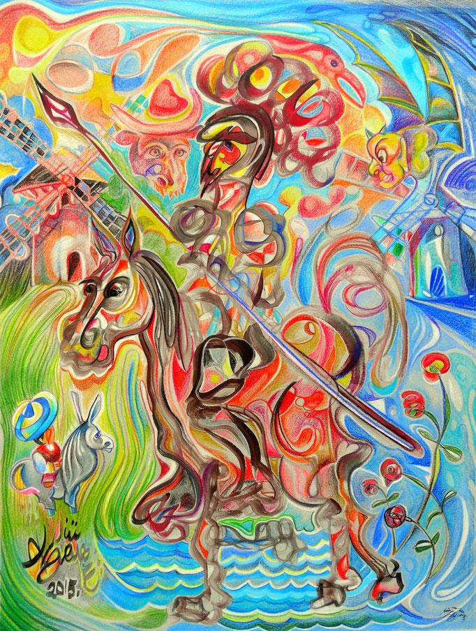 Don Quijote y Sancho en los molinos de viento /Óleo sobre lienzo / 65 x  50 cm / 2015