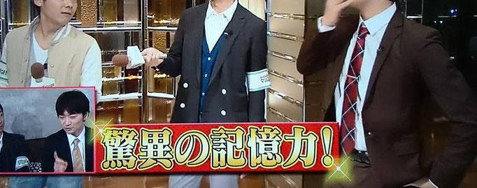 関西TVの人気番組『マルコポロリ』に世界的天才高IQクラブMENSAの会員宮地真一(シン)がテレビ出演。『驚異の記憶力!』のテロップも。
