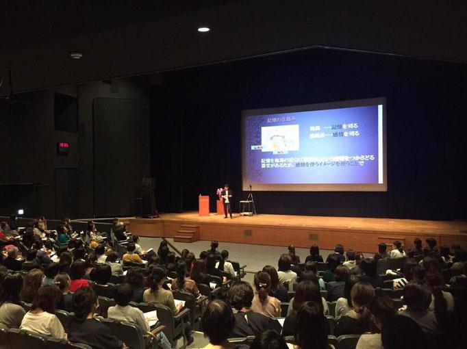 兵庫県芦屋市にてPTA記憶術セミナー開催。世界的高IQ団体メンサの会員であり記憶力のギネス世界記録達成者(初代ギネス世界記録樹立者)&ストアカ記憶術セミナー講師宮地真一講演。オセロ盤記憶や数字記憶など集中力・記憶力パフォーマンスも。