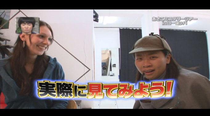 Japanisches TV, Sendung Itte Q, 2012