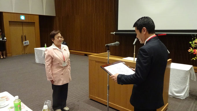 名古屋市議会議長に感謝状贈呈