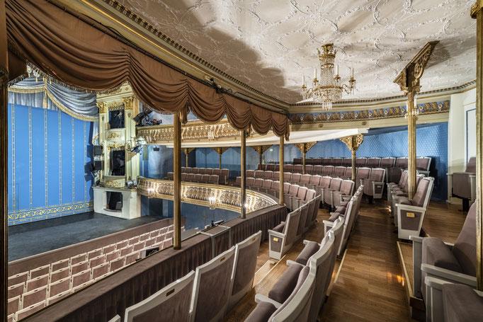 Landestheater Coburg - Zuschauerraum (#23)