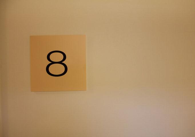 診察室は1番から8番まであります