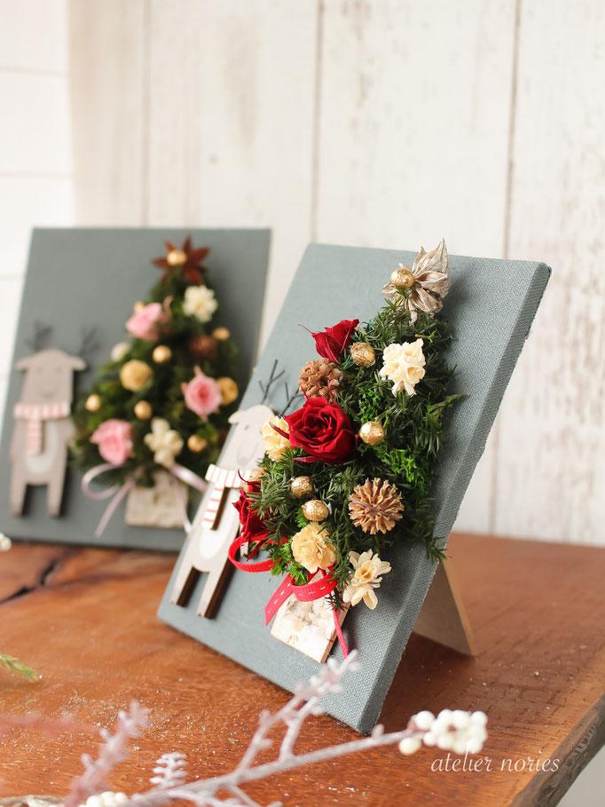 クリスマスツリーのフレーム レッド