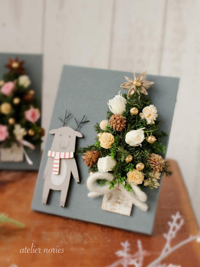 クリスマスツリーのフレーム ホワイト