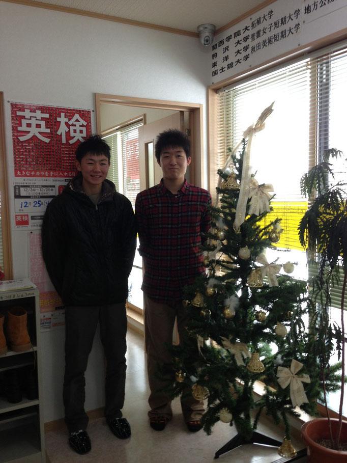 中3受験生もクリスマスにホッとします!