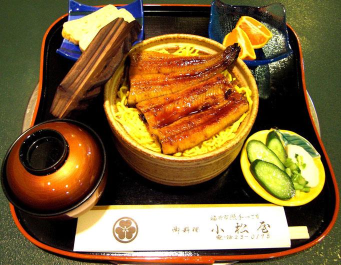 「鰻丼大盛」 2,500円