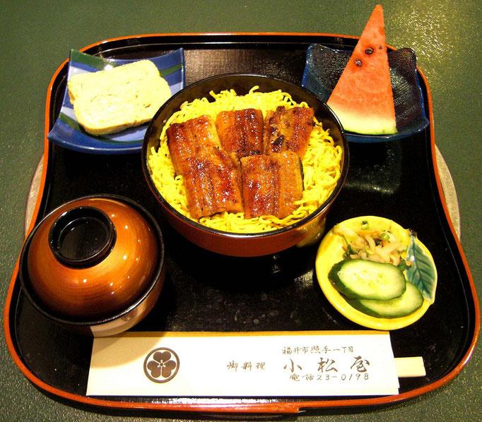 「鰻丼」 1,800円
