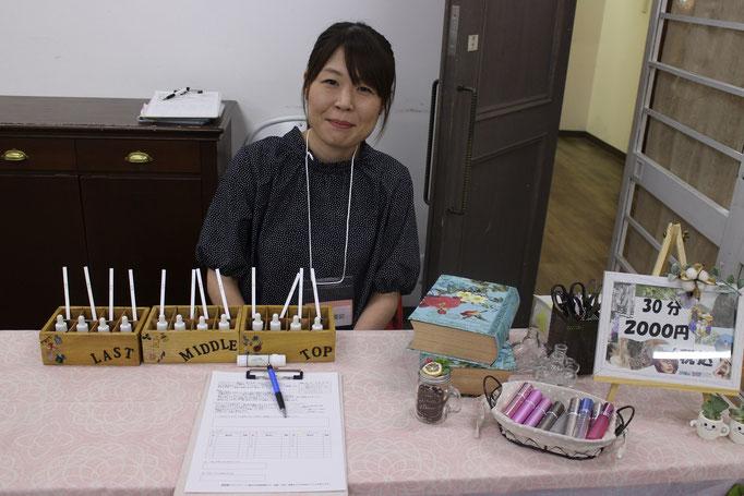 6月に養成講座を修了したばかりの菊地アロマコラージュメイトさん。デビューおめでとうございます!