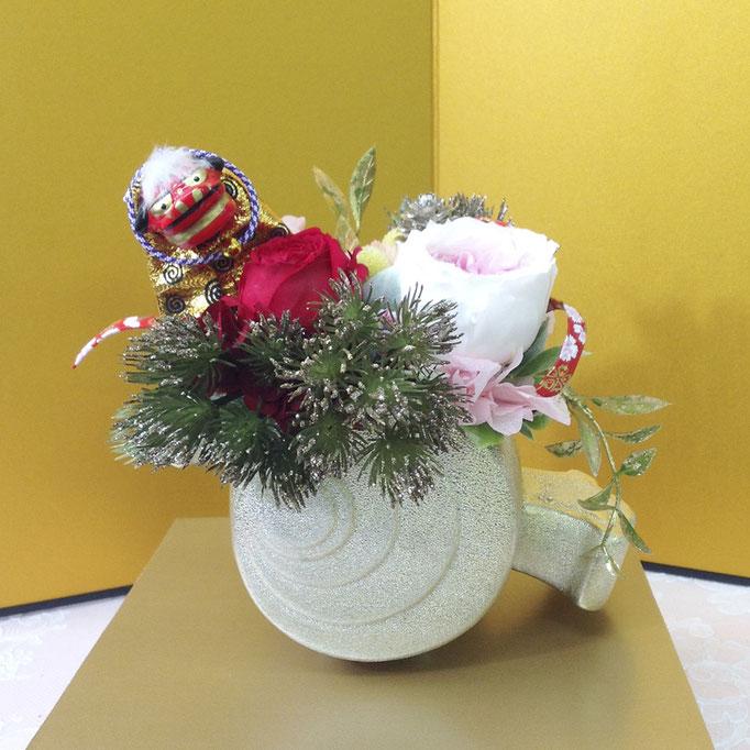 プリザーブドフラワーのお正月アレンジ 飾り 陶器オーナメント