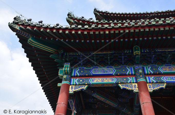 Beijing/China 2013