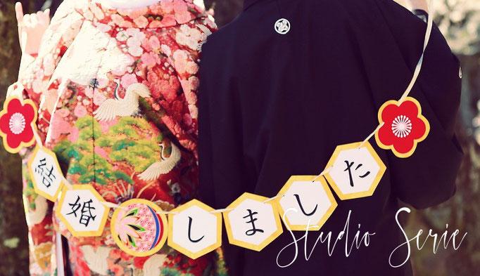 山梨県北杜市明野ひまわり畑にてガーランドを持つ和装姿の新郎新婦様のフォトウェディング