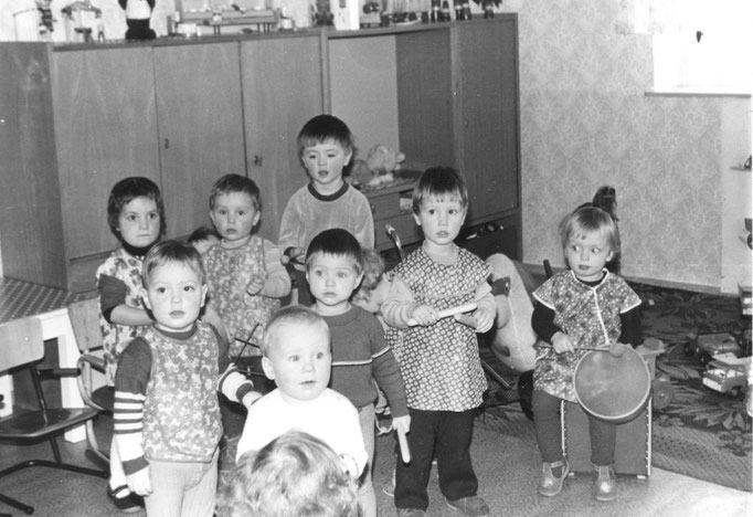 Kinderkrippe Wünschendorf