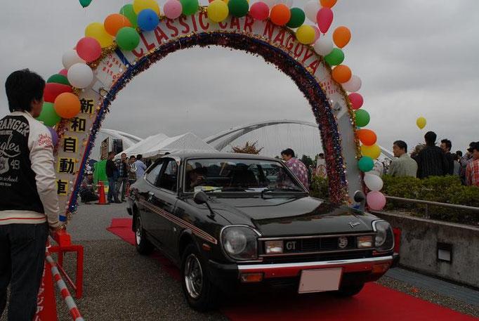 No.54 トヨタ スプリンター トレノ1600GT