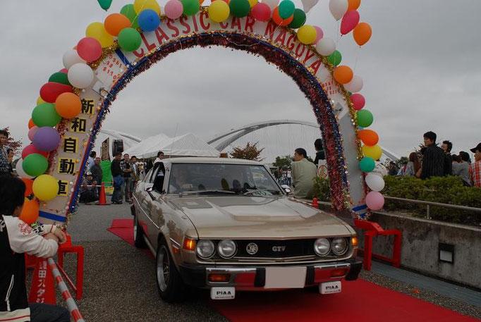 No.40 トヨタ セリカ LB 2000GTV