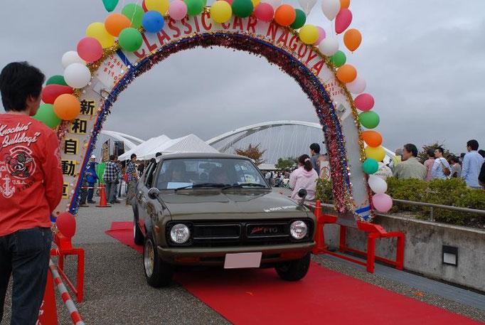 No.33 三菱 ギャランFTO 1600GSR