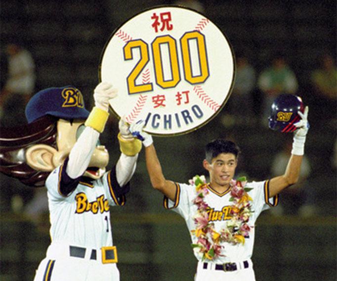 日本初の200本安打達成