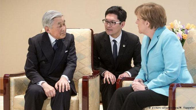 天皇陛下と面談