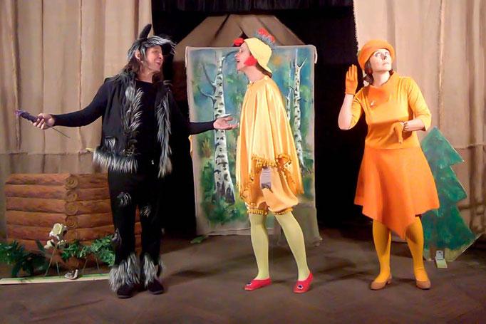 «Золотой цыплёнок»  спектакль по мотивам мюзикла В. Орлова