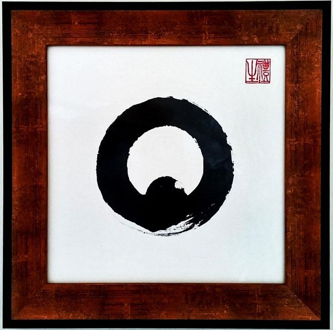 Ensou (circle)