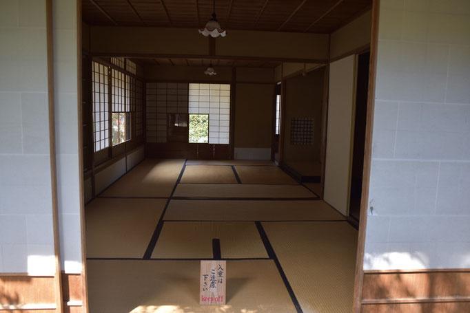 旧竹林院広間