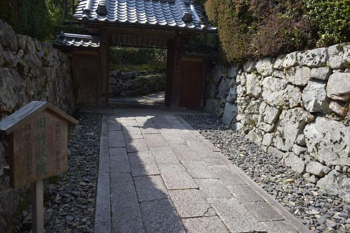旧竹林院入り口(歩行者用