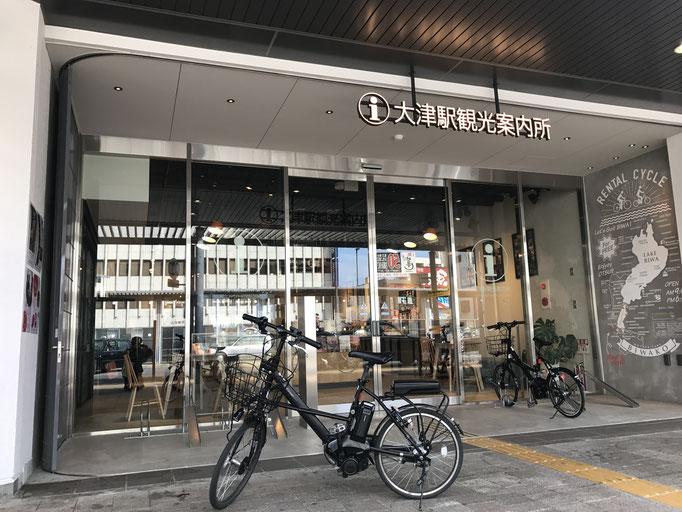 大津駅観光案内所