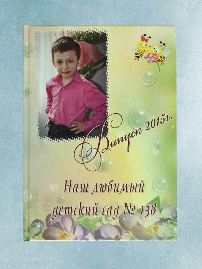 подарочный выпускной фотоальбом - обложка фотокниги