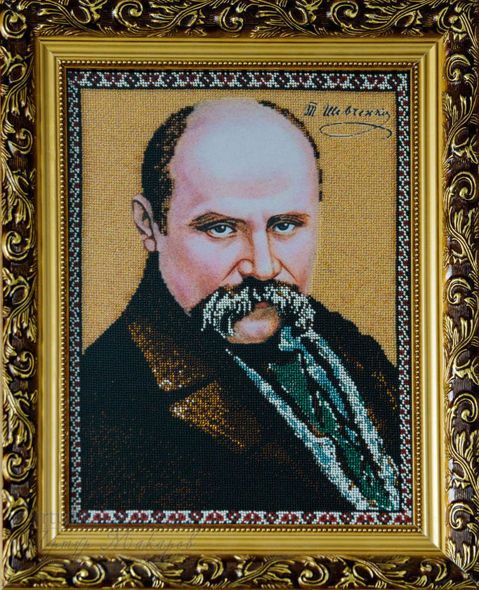 картина, вышитая бисером - портрет Шевченко