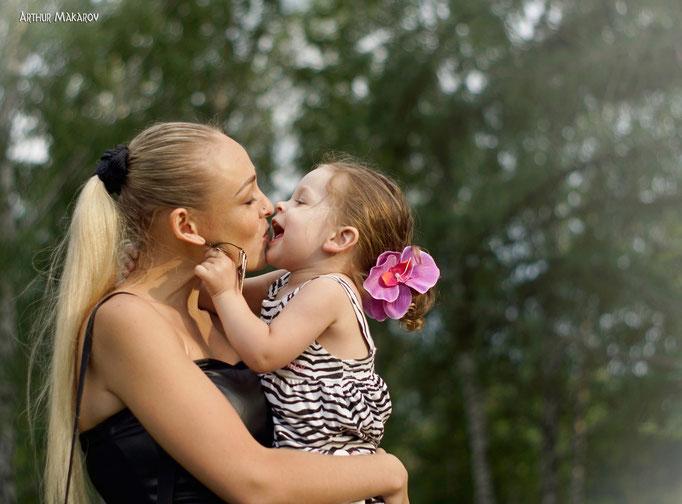 Семейная фотосессия в Харькове на пленэре
