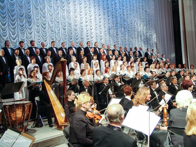 репортажная съемка - открытие театра оперы и балета в Одессе - праздничный концерт