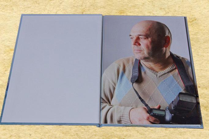 фотокнига - печать и дизайн в Харькове
