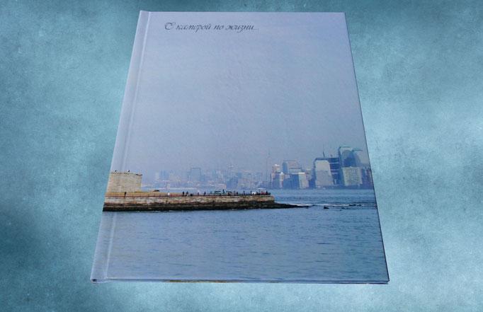 """Полиграфическая фото-книга """"Премиум"""", страницы разворачиваются на 180 градусов"""
