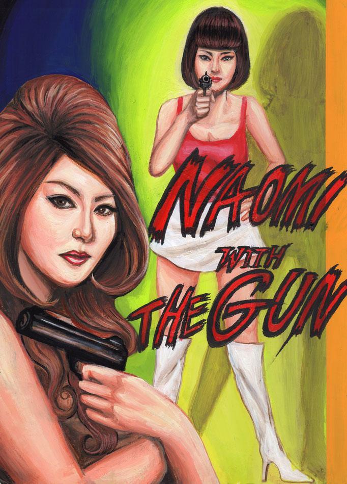 銃とナオミ