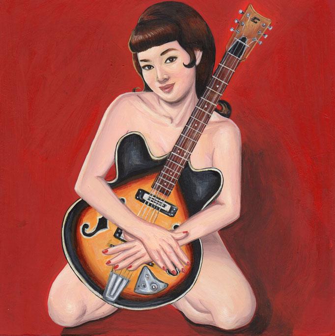 あたしのギター