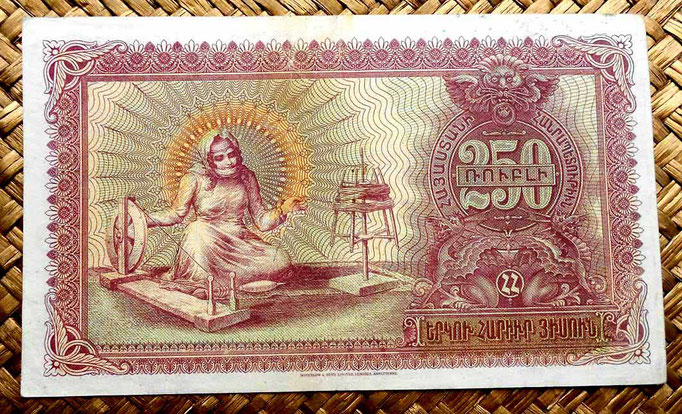 Armenia 250 rublos 1920 reverso