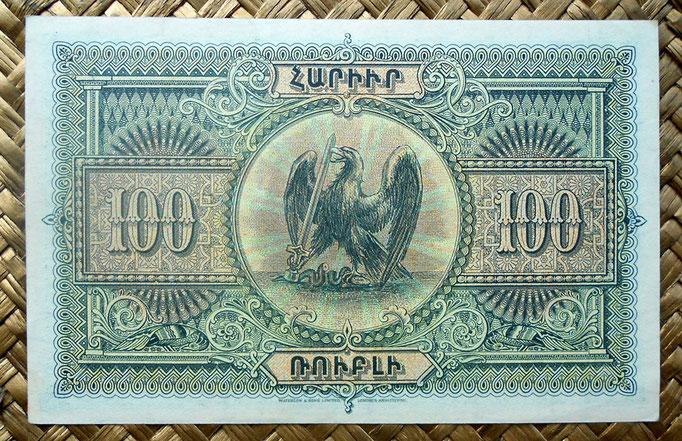 Armenia 100 rublos 1920 reverso