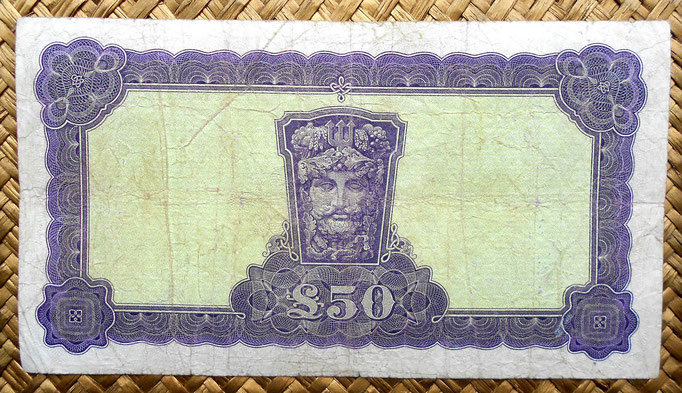 Irlanda 50 pounds 1975 (205x113mm) reverso