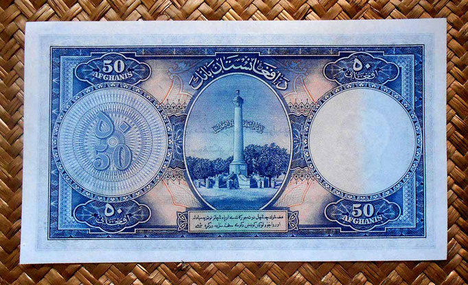 Afganistan 50 afganis 1939 reverso